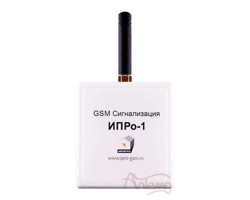 GSM сигнализация ИПРО 1