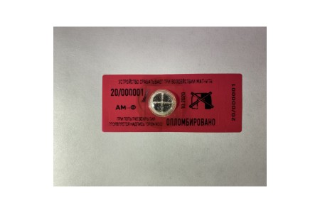 Антимагнитная пломба АМ-Ф (100 шт.)