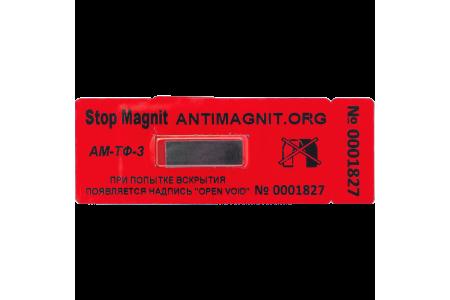 Антимагнитная пломба АМ-ТФ-3 (100 шт.)