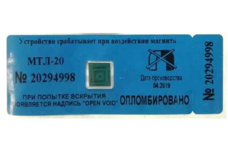 Антимагнитная пломба МТЛ-20 (100 шт.)