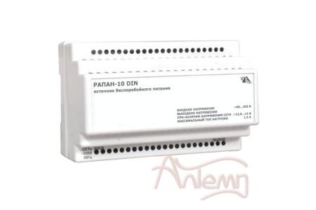 Блок бесперебойного питания РАПАН-10 DIN