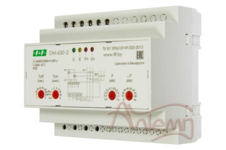 Ограничитель мощности трехфазный OM-630-2