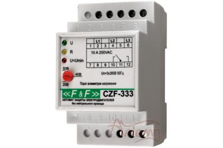 Реле контроля фаз для сетей с изолированной нейтралью CZF-333