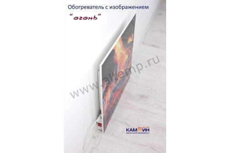 Керамический обогреватель КАМ-ИН Easy heat 525 Вт с картинкой