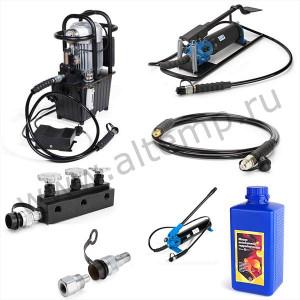 Гидравлический инструмент и оборудование