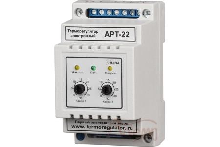 Терморегулятор двухканальный АРТ-22-10К с датчиками KTY-81-110, 2 кВт, 10А, DIN