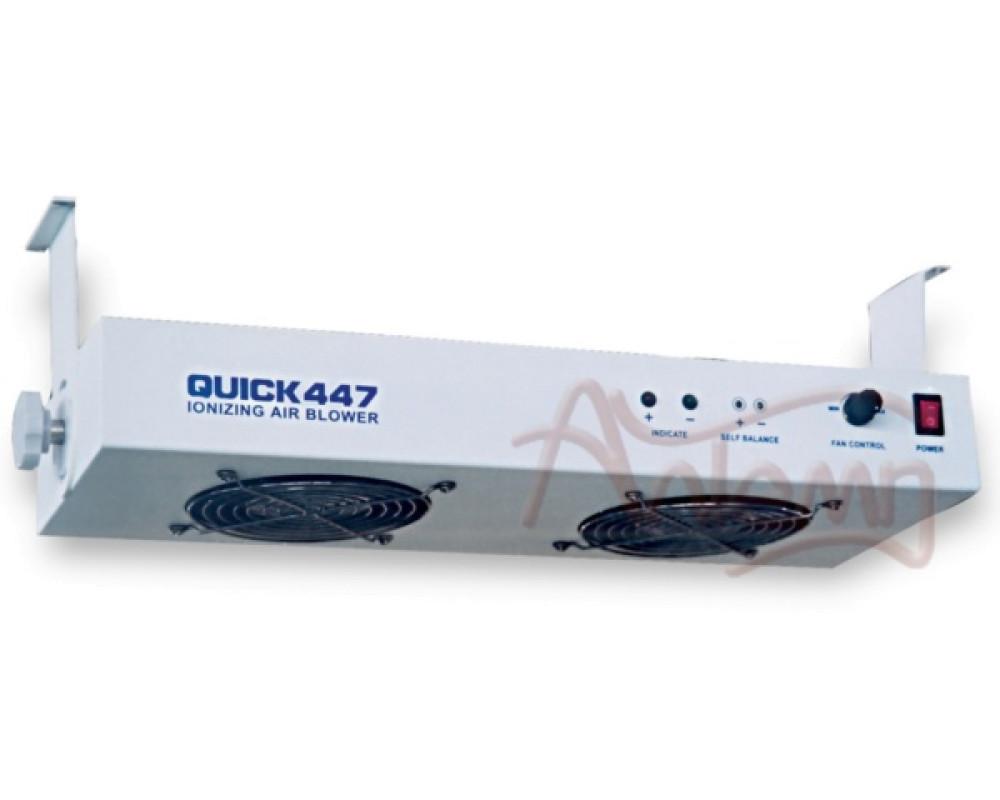 Подвесной ионизатор воздуха QUICK 447