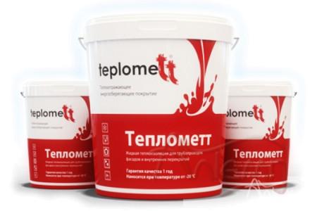 Жидкая теплоизоляция Теплометт (Teplomett)