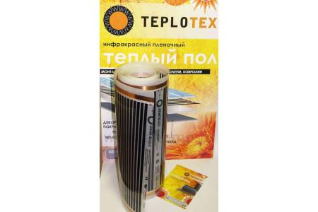 Инфракрасная пленка TEPLOTEX 100/220 (100см, 220Вт/м²)